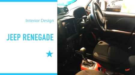 Jeep Renegade[ジープレネゲード]しょんぼりインテリア解説